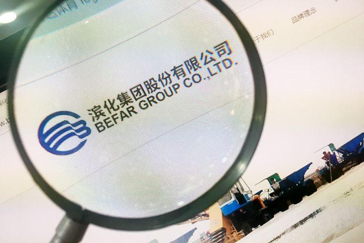 Befar Group Shares Surge as Japan Export Ban Sends Korean Chip Makers to China