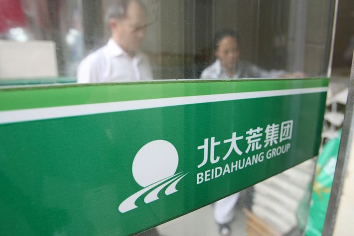 Beidahuang's Chairman Loses Court Case Against China Securities Regulatory Commission
