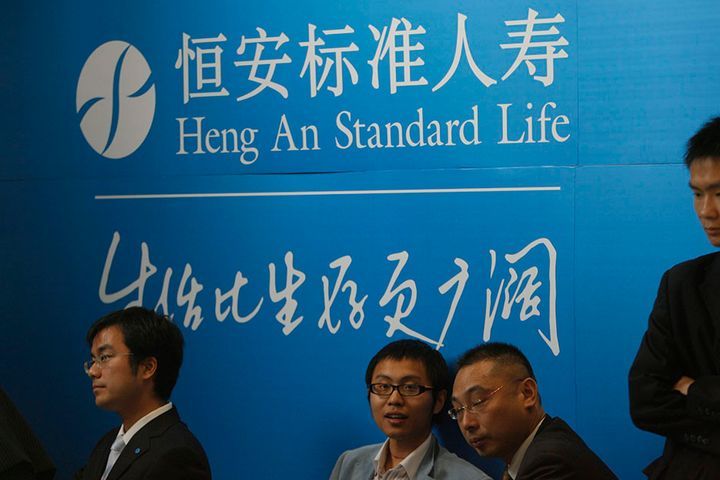 Beijing Approves China's First Foreign-Owned Pension Insurance Firm
