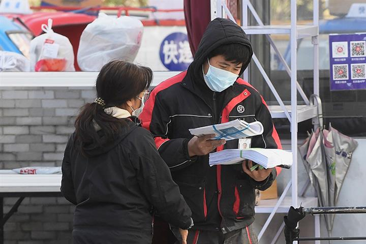 Beijing's Big Delivery Firms Find No Covid-19 Cases After Testing Everyone in Nine Days