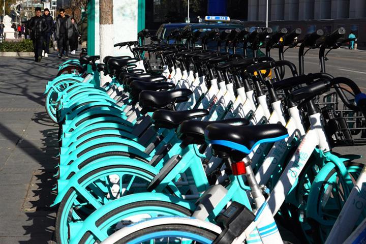 Beijing's Bike Sharers Start Offering Free Rush-Hour Rides