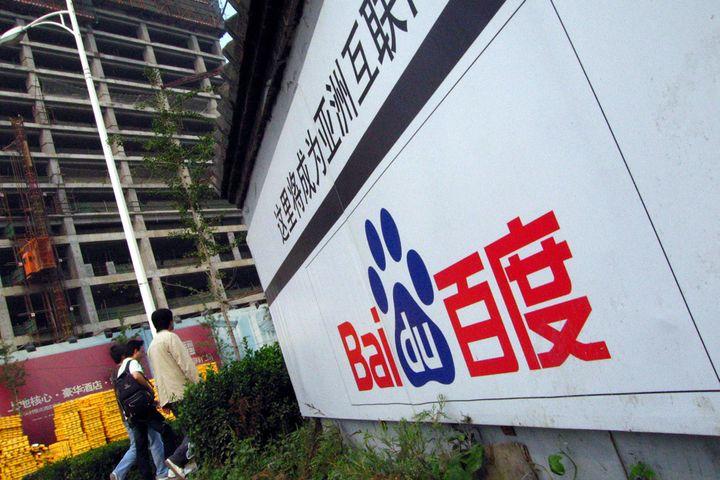Beijing Chides Baidu, Qihoo After Portals Exploit College Entrance Exam