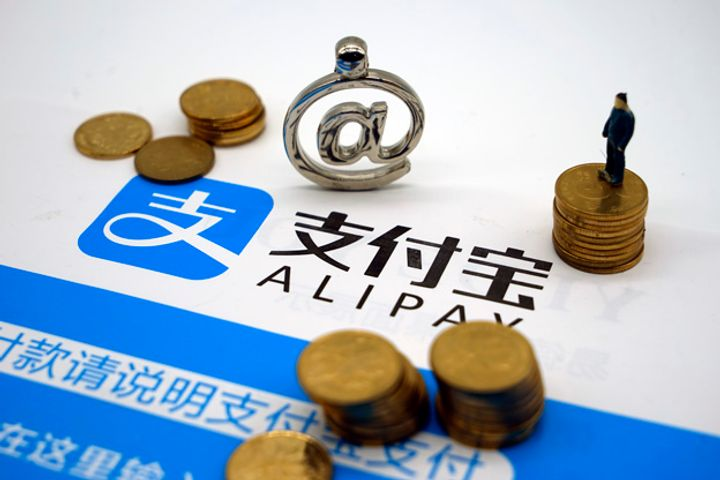 Beijing Convicts Get Money Via Alipay, Improving Prison Life for Inmates and Staff