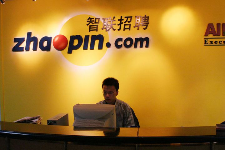 Beijing Court Hears Zhaopin Data Theft Case After 160,000 Resumes Sold on Taobao