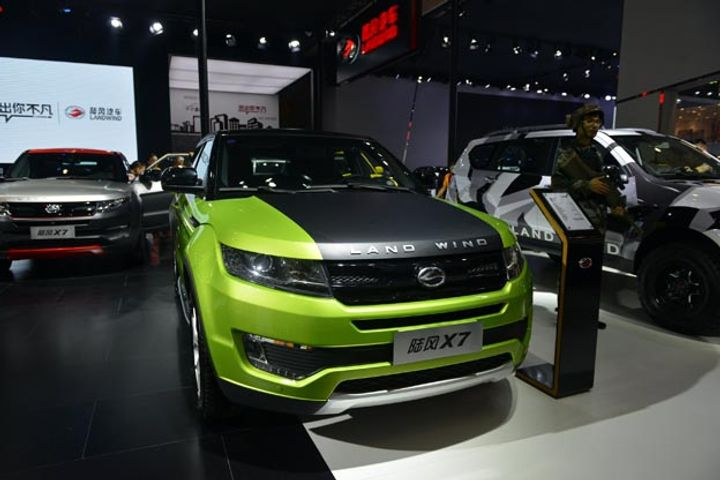 Beijing Court Puts an End to Fake Range Rovers