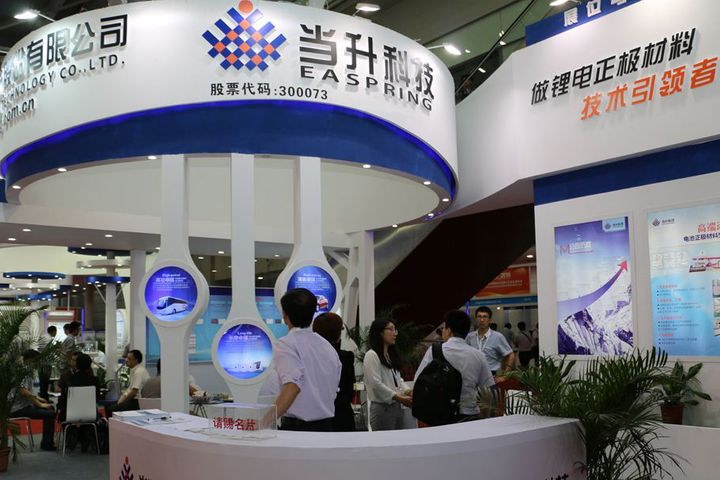 Beijing Easpring Material Technology to Buy Cobalt, Nickel Products From Australian Miner