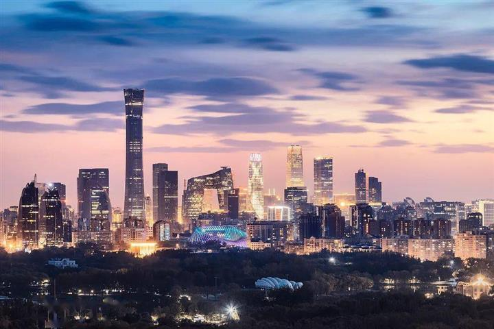 Beijing Finishes Over 80% of New Services Trade Zone, Pilot FTZ to Boost Access