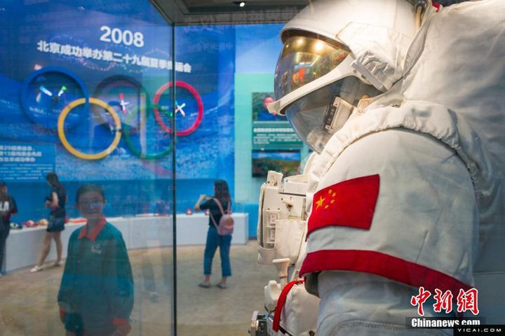 Beijing Hosts 'Achievement Exhibition' to Celebrate 70 Years of PRC