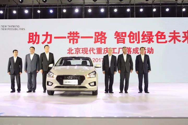 Beijing Hyundai Finishes Forging Its Fifth Factory, Targets Annual Output of 300,000 Units