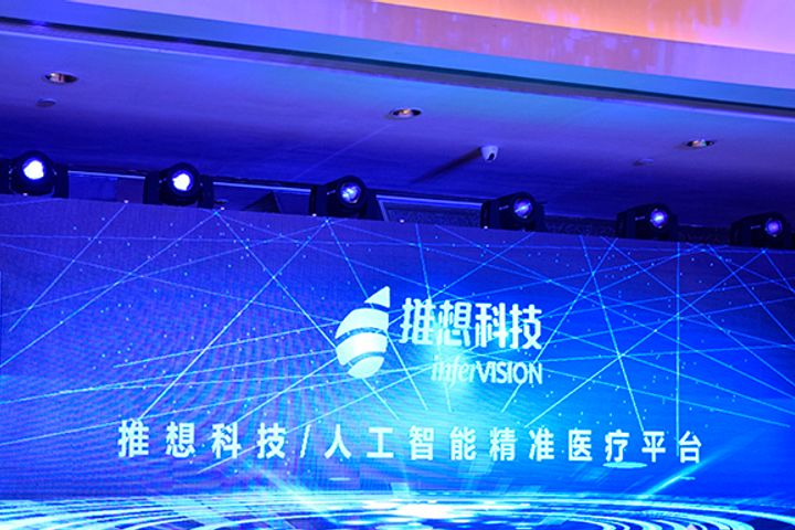 Beijing Infervision Secures USD18 Mln in B-Round Financing to Advance AI Application in Medical Industry
