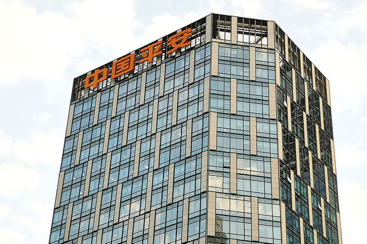 Ping An's Beijing Asset Exchange Is Running Illegally, Local Watchdog Says