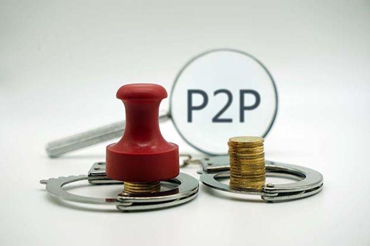 Beijing Orders P2P Lenders to Furnish Defaulter Data
