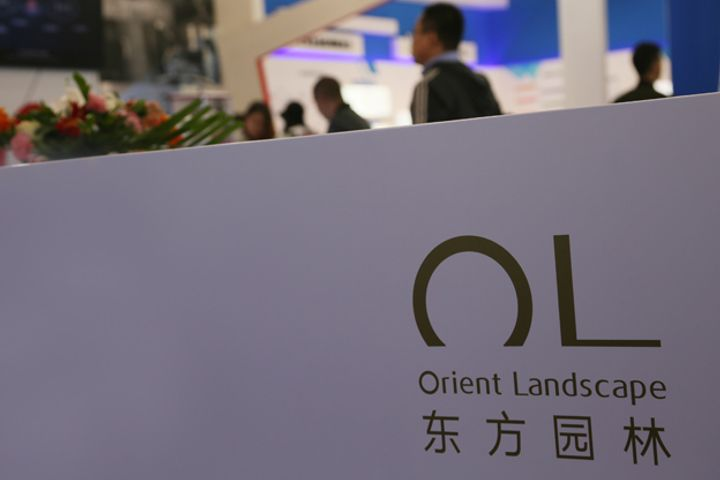 Beijing Orient Shares Soar as Chairwoman Pens Deal to Shift Pledged Stock