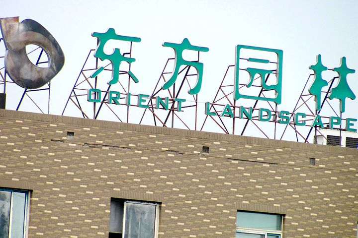 Beijing Pays USD113 Million for Control of Leading Garden Contractor