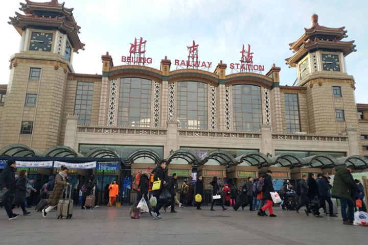 Beijing Railway Station to Install Face Scanning Machines to Boost Efficiency