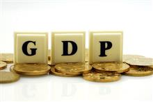 Beijing, Shanghai Took Top Two Spots on China's Per Capita GDP Scoreboard in 2020