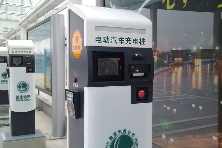 Beijing Requires New Parking Lots to Have Vehicle Charging Piles