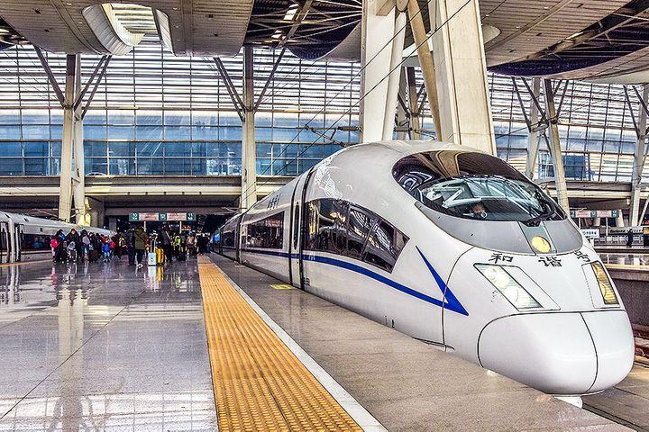 Beijing-Shanghai High-Speed Railway IPO Proves More Popular Than Postal Savings Bank's