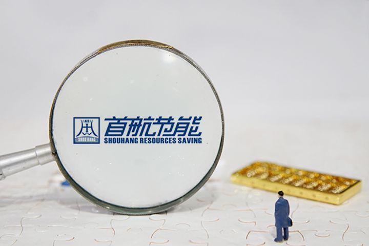 Beijing Shouhang, CNNC Liaoning Invest USD2.3 Billion to Build 500-Megawatt Solar-Thermal Plant