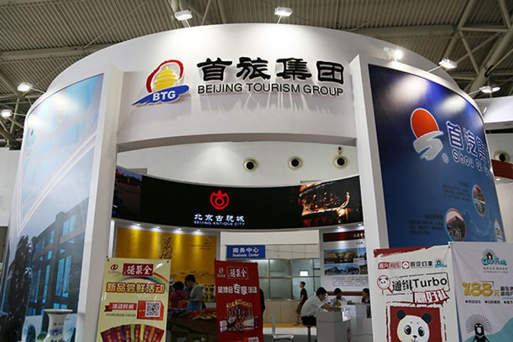 Beijing SOE Buys Capital Airlines Shares From Cash-Strapped HNA Group