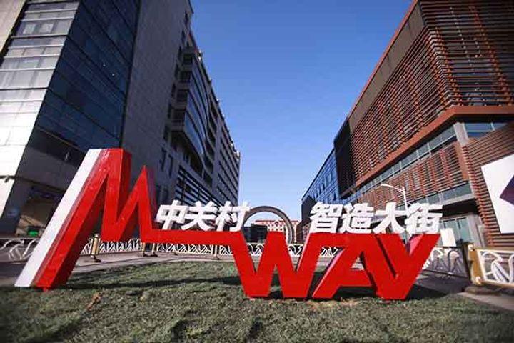 Beijing's Tech Hub Unveils New Policies to Entice Top Overseas Talent