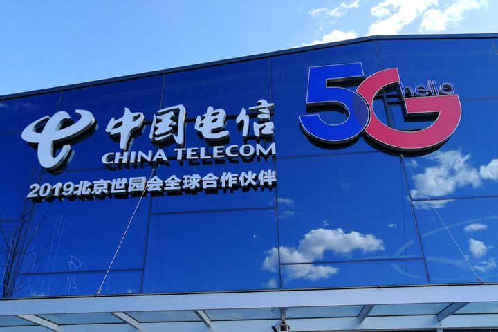 Beijing to Get 5G in September as China Telecom Rolls Out SIM Cards Ahead of Schedule