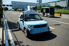 Beijing to Let Unmanned Vehicles Start Charging for Services in Designated Zones