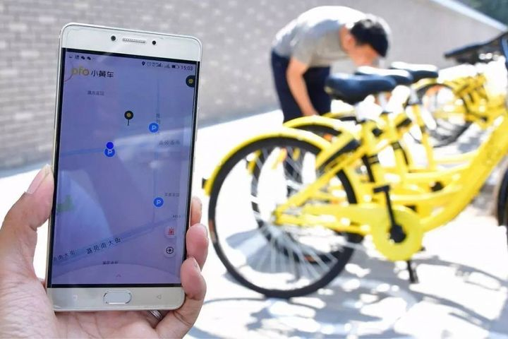 Beijing to Mark Out Digital Parking Areas for Shared Bikes, Will Penalize Illegal Parkers