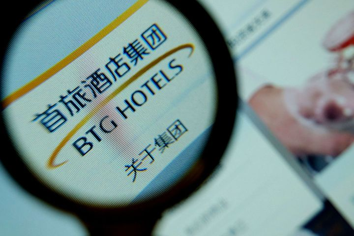 Beijing Tourism Group to Lift Stakes in Four Listed Units for Up to USD93 Million