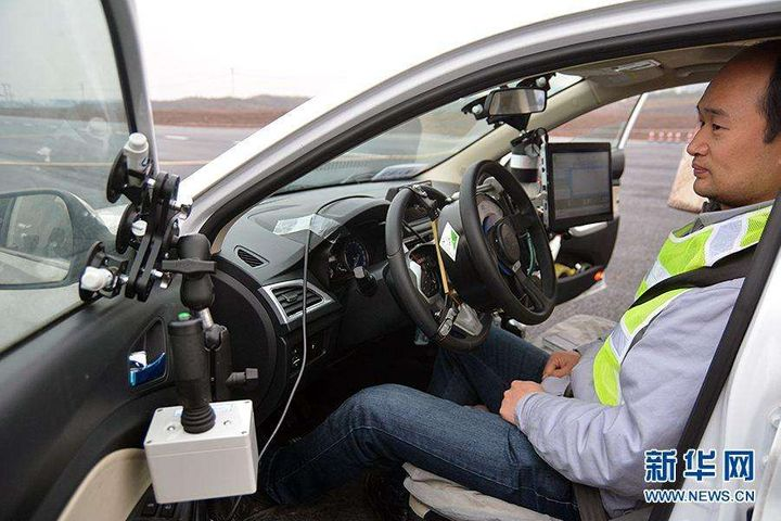 Beijing Unveils Exam Syllabus for Road Testing Self-Driving Cars