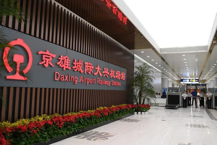 Beijing West Station-Daxing Airport Rail Starts 28-Minute Trips