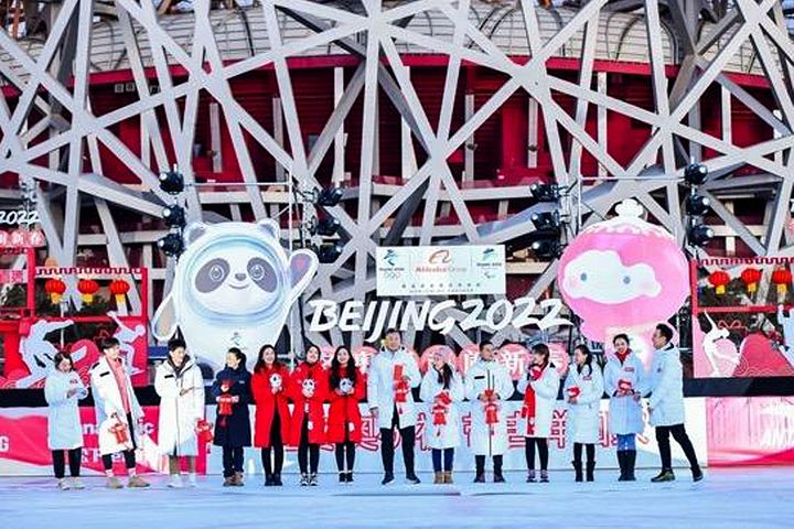 Beijing Winter Olympics Sells USD870,020 Products in First Taobao Stream