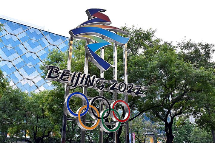 Beijing Winter Olympics Venue Entrusts Messe Munchen's China Arm With Sports Fairs