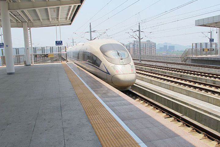 Beijing, Xiongan New Area to Build Intercity Rail to the Capital's New Daxing International Airport