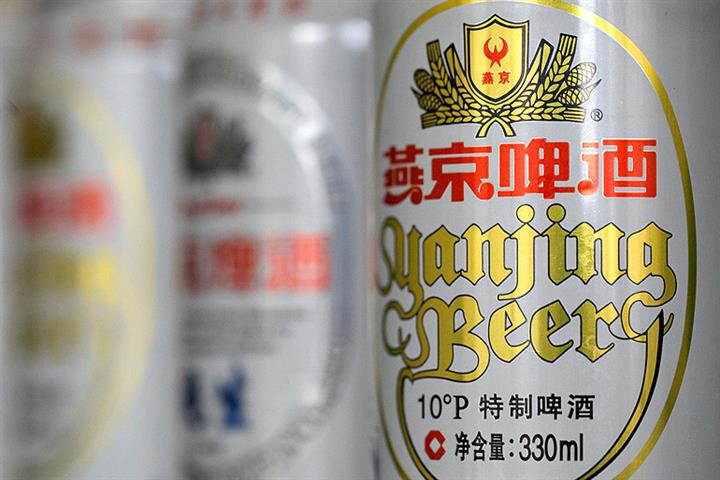 Beijing Yanjing Brewery's Stock Tanks as Chairman Is Detained