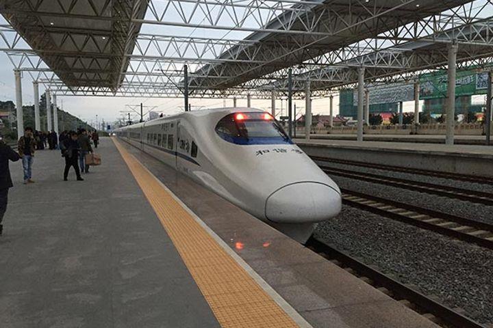 Beijing-Zhangjiakou High-Speed Rail Offers WiFi, 2022 Winter Olympics Live Broadcast