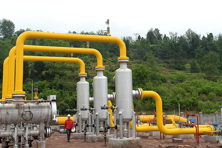 Beiken Energy Shares Gush to Limit on USD30 Million SW China Shale Gas Drilling Project