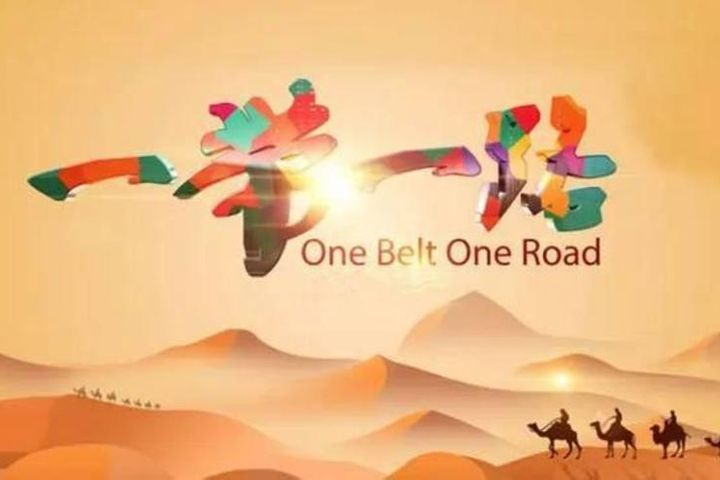 Belt and Road Aims to Foster Cooperation, Mutually Beneficial Relationships, Expert Says