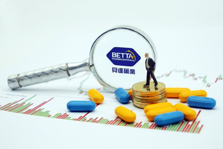 Betta Pharma Gets Nod to Trial Cancer Drug in Tandem With Immunotherapy Medicine