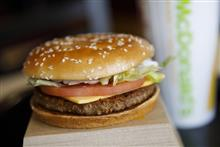 Beyond Meat, Yum China to Sell Their First Chinese Shamburgers