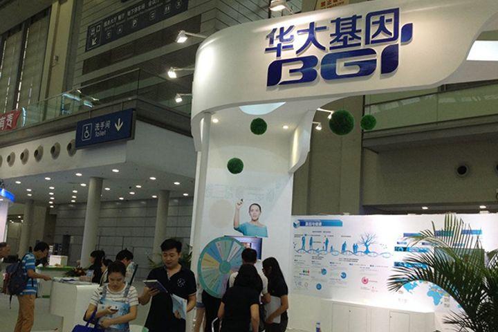 BGI Genomics, Kangmei Pharmaceutical Will Set Up JV to Bring Gene Technologies to TCM Sector
