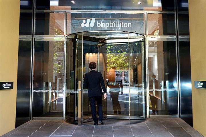 BHP, Baowu Steel Conduct First Blockchain Iron Ore Deal