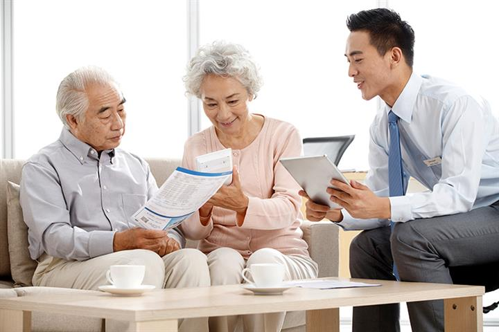 Big Bank Affiliates Get Go-Ahead to Set Up China's Largest Pension Provider