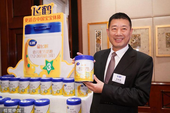 Big Chinese Baby Formula Maker Feihe's Shares Fall on Hong Kong Debut
