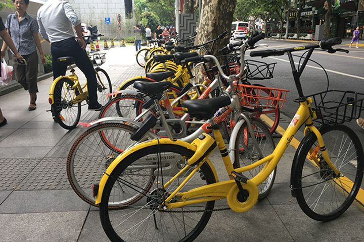Bike-Sharing in Wuhan Cut Carbon Emissions by 3,000 Tons in Six Months