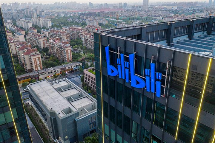 Chinese Video Site Bilibili Files for Secondary Listing in Hong Kong