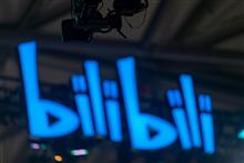 Bilibili Surges After Chinese Video Firm Boosts Revenue by 91% in Fourth Quarter