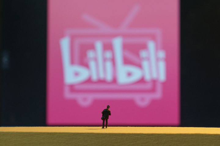 Bilibili to Float in US, May Introduce Major Investor to Up Market Cap, Insider Says