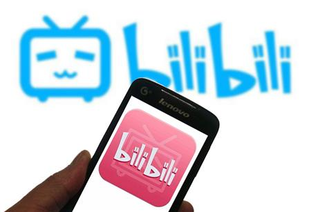 Bilibili Tumbles After Chinese Video-Sharing App's First-Quarter Loss Widens