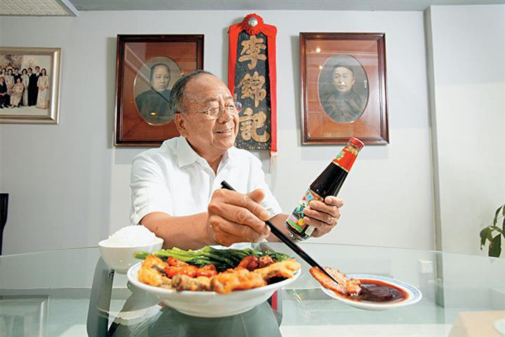 Lee Man Tat, Oyster Sauce King and Chairman of Lee Kum Kee, Dies Aged 91